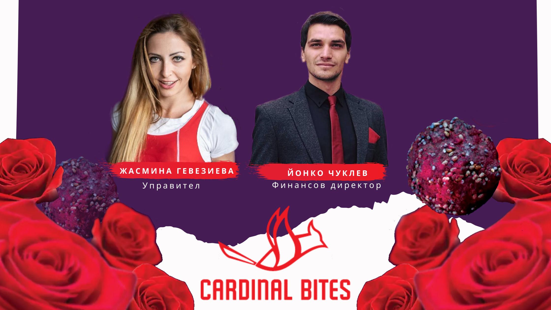 Cardinal Bites: Първите протеинови бонбони без добавена захар в България
